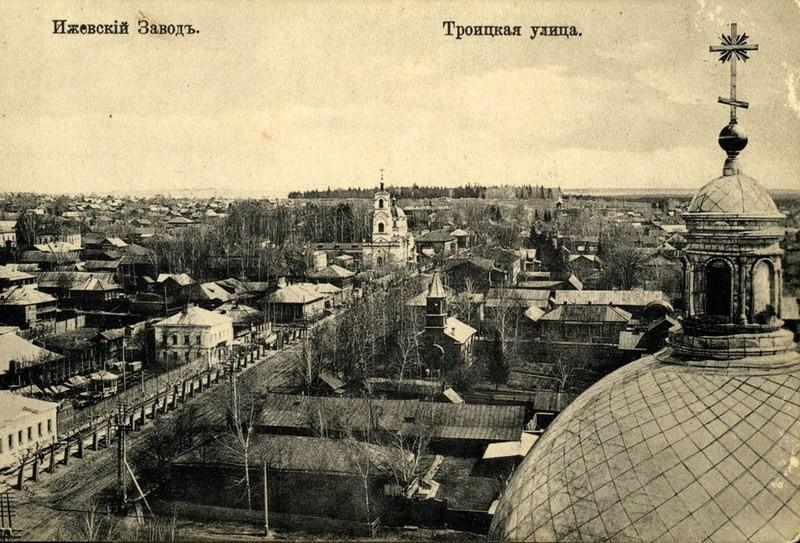 Улица Советская/Троицкая Ижевск
